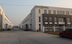 Zhangjiagang Best Machinery Co., Ltd.