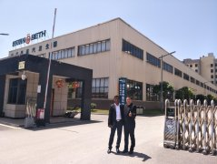 Wuhan Hobeth Import and Export Co., Ltd.