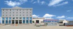 Anhui Huaxia Machine Manufacturing Co., Ltd.