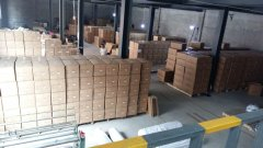 Hebei Zhengfeng Import and Export Trading Co., Ltd.