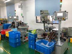 Jiangyin Viting Daily Packing Co., Ltd.