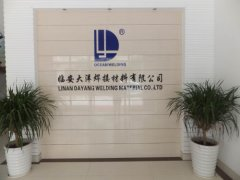 Lin An Da Yang Welding Material Co., Ltd.