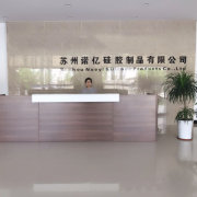 Suzhou Nuoyi Silicone Products Co., Ltd.