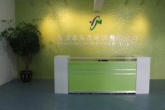 Yueqing Yongmao Power Co., Ltd.