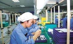 Yueqing Runjie Electric Co., Ltd.