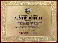 Shenzhen Fly-High Industry Co., Ltd.