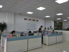 KeHong Industrial Co., Ltd.