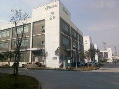 Jiangxi ECO Industrial Co., Ltd.