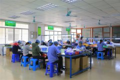 Dongguan Dongrong Silicone Products Co., Ltd.