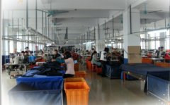 Quanzhou Blue Shell Bags Manufactory Co., Ltd.