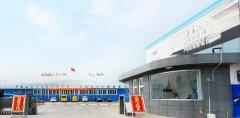 Qingdao IVY Co., Ltd.