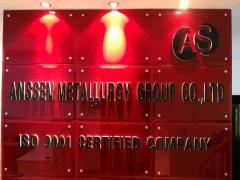 ANSSEN METALLURGY GROUP CO., LTD.