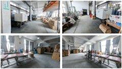 Ningbo Artisan Import & Export Co., Ltd.