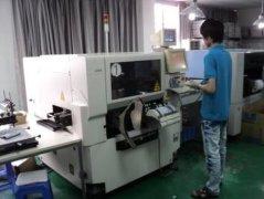 Shenzhen Kelvin Electronics Co., Ltd.