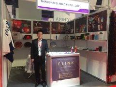 SHANGHAI ELINK GIFT CO., LTD.