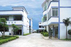 Guangzhou Wangjing Industrial Co., Ltd.