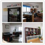 Zhangjiagang Glory Machinery Co., Ltd.