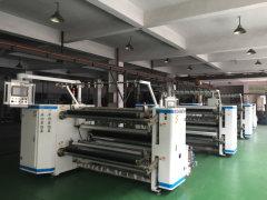RUIAN ZHONGTAI PACKAGING MACHINERY CO., LTD.