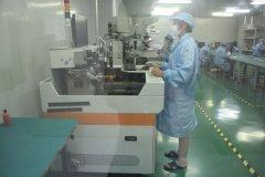 Shenzhen Fidelity Technology Co., Ltd.