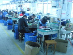 NingBo Greatkinder Photoelectric Technology Co., Ltd.