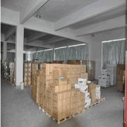 Cangnan Hanjing Souvenirs & Gifts Co., Ltd.