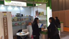 Zhejiang UTS Packing Co., Ltd.