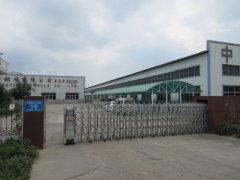 Taian Xinyuan Precision Steel Ball Manufacturing Co., Ltd.