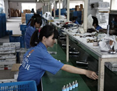 Wenzhou Xinru Industrial & Trading Co., Ltd.