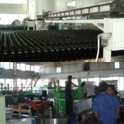 Xinjiang Huanghe Packing Co., Ltd.