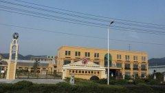 Ningbo Demy (D&M) Bearings Co., Ltd.