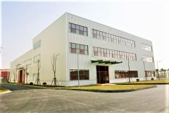 Shanghai Senpu International Trading Co., Ltd.