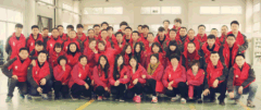 Shanghai SKILT Machinery Equipment Co., Ltd.