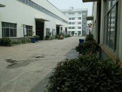 Hebei Nieshang Trade Co., Ltd.