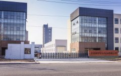 Beijing Rongguan Jiaye Technology Co., Ltd.