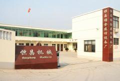 Gongyi Hengchang Metallurgical Building Material Equipments Plant