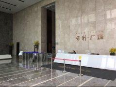 Shenzhen East E-Shipping Co., Ltd.