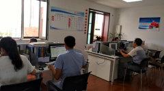 Tianjin TYWH Imp. & Exp. Co., Ltd.