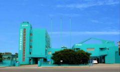 Shandong Yuwang Pharmaceutical Co., Ltd.