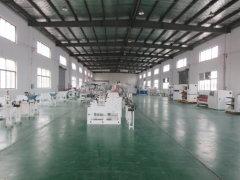 Jota Machinery Industrial (Kunshan) Co., Ltd.