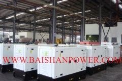 Fuzhou Baishan Baba Import and Export Trade Co., Limited