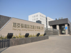 Nanjing Julong Science & Technology Co., Ltd.
