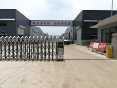 Qingdao Jingtai Rubber Products Co., Ltd.