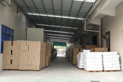 Guangzhou Theway Bio-Tech Co., Ltd.