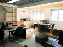 Jichang International Trading (Shanghai) Co., Ltd.