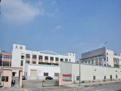Hongkong Jiubei Industry Limited