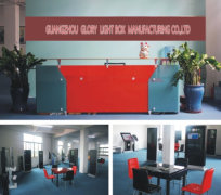Guangzhou Glory Light Box Manufacturing Co., Ltd.