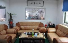 Shenzhen Itilling Electronics Technology Co., Ltd.