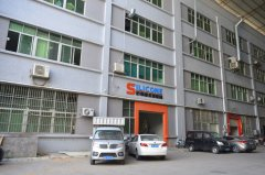 Guangzhou Silicone Rubber Injection Machinery Co., Ltd.