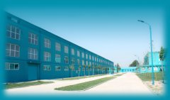 Shijiazhuang Hualiu Health Care Products Sales Co., Limited