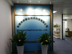 Eastyle Electronics Co., Ltd.